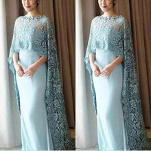Vintage Mother of the Bride Dress with L