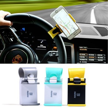 REMAX I6 Car Steering Wheel Phone Holder For iPhone 5S Car-styling Holder iPhone 7 Plus Auto Bracket For Xiaomi 5 Huawei Samsung steering wheel phone holder