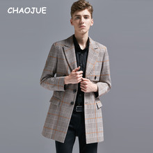 Middle Length Plaid Single Breasted Tartan Coat