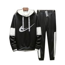 Men Hoodie TrackSuit Sport Jacket Coat Sweats Suit Trousers Pant  men outfit sweatsuits sweatpants