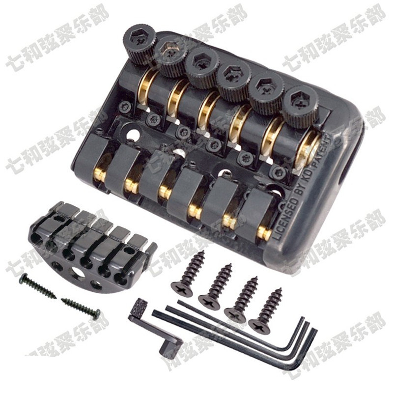 QHX New Style A Set 6 Strings Tremolo Bridge Tailpiece for Headless electric Guitar Accessories parts Musical instrument QHX New Style A Set 6 Strings Tremolo Bridge Tailpiece for Headless electric Guitar Accessories parts Musical instrument