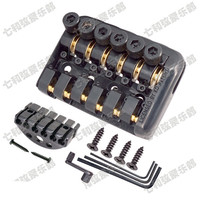 QHX New Style A Set 6 Strings Tremolo Bridge Tailpiece for Headless electric Guitar Accessories parts Musical instrument