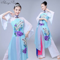 Oriental dance costumes japanese traditional dress chinese folk dance chinese dance costumes CC311