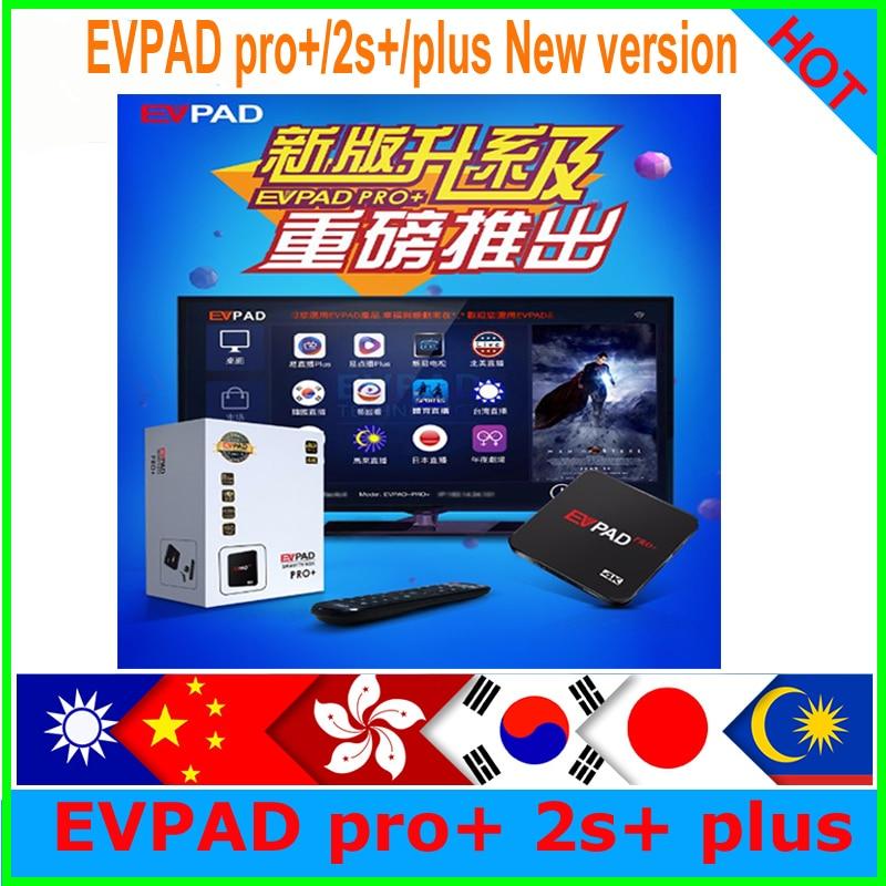 Genuine]EVPAD Plus tv box free tv 1700+ live channel India