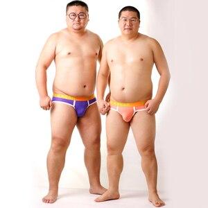 Image 4 - New Arrival Bear Claw Plus Size Mens Expose Half Buttocks Briefs Sexy Shorts Gay Bear Underwear Purple & Orange M L XL XXL