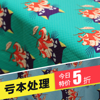 Digital spring and autumn fashion coat material / wind clothing material small fox / 35 yuan / meter time limit 50% discount!