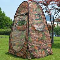 2 Sides Windows Portable Privacy Shower Toilet Camping Pop Up Tent Camouflage/UV Function Outdoor Dressing Tent/Photography Tent