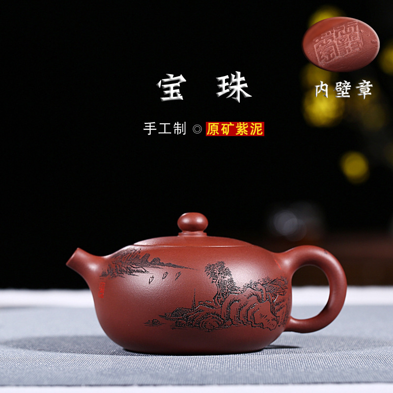 Assistant wholesale yixing teapot famous craftsmen manual undressed ore recommended orb carved landscape kung fu tea setAssistant wholesale yixing teapot famous craftsmen manual undressed ore recommended orb carved landscape kung fu tea set