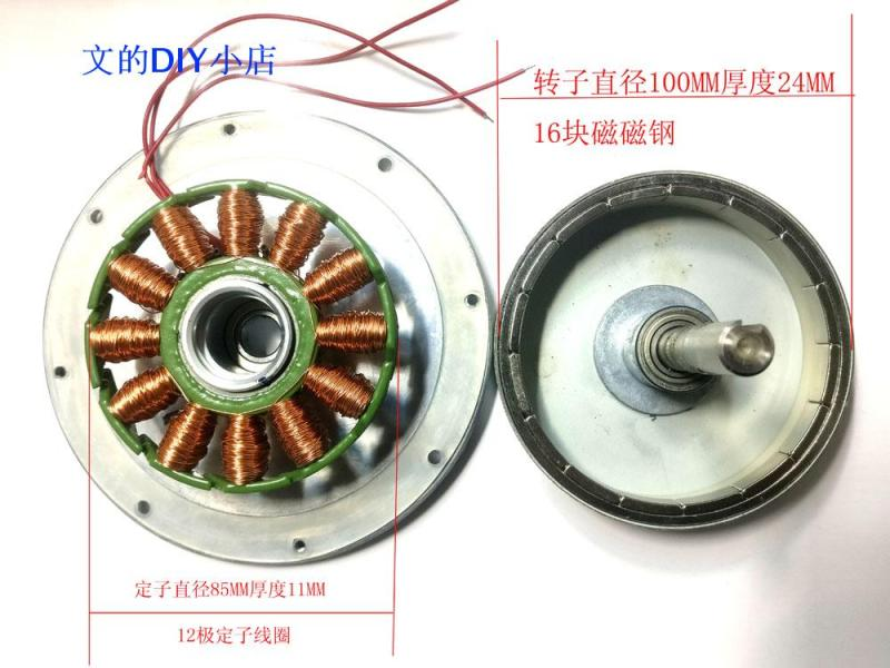 Hand Generator High Power Low Resistance Three Phase AC Brushless DC Motor Wind Generator with gear 40w 50w hand cranked generator dc small generator 12v 24v permanent magnet dc motor dual use