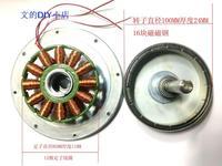 Hand Generator High Power Low Resistance Three Phase AC Brushless DC Motor Wind Generator