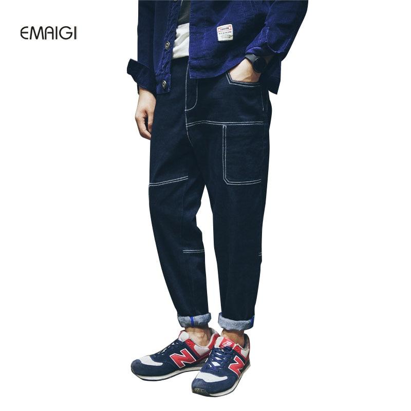 large size XS-4XL men denim harem pants black jeans young man loose restoring denim casual trousers male hip hop jean large size 29 42 young men jeans hole patchwork denim harem pant male fashion casual denim pant trousers