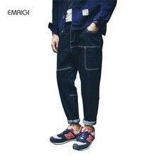 Большой размер xs-4xl мужчин джинсовые шаровары черные джинсы молодой человек свободные восстановление denim повседневные брюки мужской hip hop jean