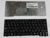 O envio gratuito de teclado do portátil Para Acer Aspire One A110 A150 D150 D250 KAV10 KAV60 ZG5 ZG6 ZG8 em250 Emachine 250 Espanhol Latino Teclado