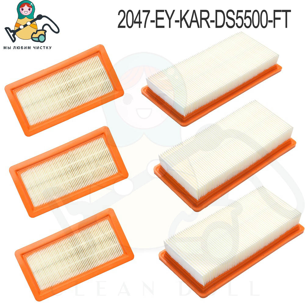 Replacement HEPA filter for vacuum cleaner Karcher filter for DS5500 DS5600 DS6000 DS5800 DS 5500 DS 5.800 Karcher 6.414-631.0Replacement HEPA filter for vacuum cleaner Karcher filter for DS5500 DS5600 DS6000 DS5800 DS 5500 DS 5.800 Karcher 6.414-631.0