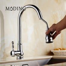 Моддинг кухонный кран 360 градусов вращения Pull Down латунь водопроводной воды кухонный смеситель полированная один держатель # MD1B9101B