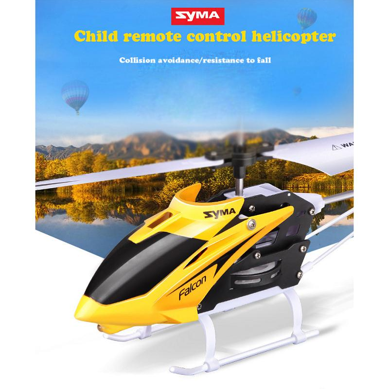 Syma W25 Remote Control Drone LED RC Helicopter GYRO Simulation Fighter Kids Toys Helicopter Air Plane Model Children Gift Toy original skytech m60 2 4g rc helicopter 4ch remote control aircraft rc gyro ufo electric toys for kids children gifts rc toys