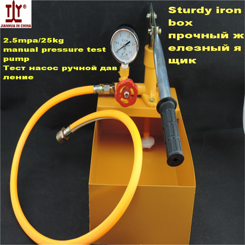 Free shipping Hand tool thicker manual 2.5mpa pressure test pump Water pressure testing hydraulic pump