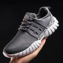 new Mens Comfortable Breathable Mesh Shoes Fashion Casual Men Shoes Lightweight Men Casual Shoes Best for runn business 2017