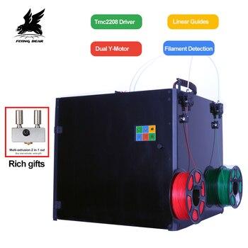 Новая версия Flyingbear Tornado 2 Pro большой 3d принтер DIY Полный металлический линейный рельс 3d принтер комплект точность двойной экструдер