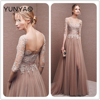 Modest Half Sleeve Tulle Appliques Dark Salmon Evening Dress With Open Back Straight Chinese Style Evening