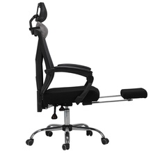 Wo comter cr home office cr recreational cr seat cr staff cr swivel cr boss cr bow the emperor tibet home office lift comter swivel mesh bow staff meeting cr special offer free shipping