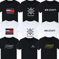 4xl 2016 verano hombres gosha Rubchinskiy homme camiseta hombres camiseta t shirt camiseta de los hombres tee gosha Rubchinskiy gosha rubchinsky