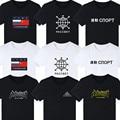 4xl 2017 verano hombres gosha Rubchinskiy homme camiseta hombres camiseta t shirt camiseta de los hombres tee gosha Rubchinskiy gosha rubchinsky