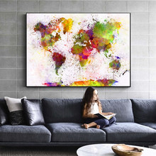 Modern Graffiti Pop Art Canvas Paintings On The Wall Watercolor World Map Posters Abstract Map Pictures For Living Room(China)