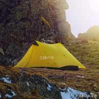 3F Lanshan 2 Ultra Light 15D Coated With Silicon 2 Persons Rodless Tents Rain Wind Outdoor