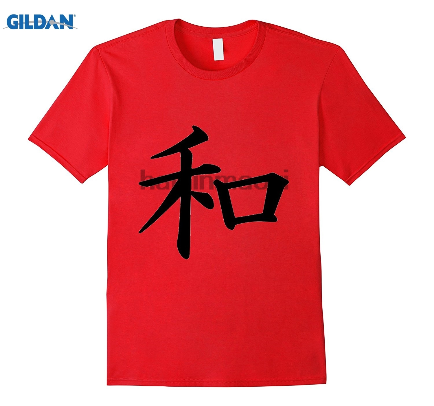 Gildan Japanese Symbol For Peace T Shirt In T Shirts From Mens