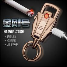 USB Rechargeable Metal Keychain Electronic Cigarette Cigar Lighter Key Chain Gadget Car Key Rings Keyfob