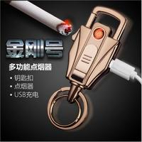 2017 USB Rechargeable Metal Keychain Electronic Cigarette Cigar Lighter Key Chain Gadget Car Key Rings Keyfob