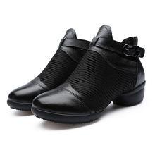 Кроссовки женские кожаные с мягкой подошвой и квадратной пряжкой