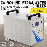 (Ship from EU) CW 3000 Industrial Water Chiller Chiller 40W/50W Co2 Glass Laser Tube Laser Engraver