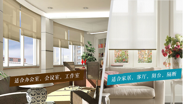 blinds for living room how to interior decorate my modern cortinas persianas sunscreen blackout roller us window blind curtains