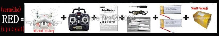 quadcopter チャンネル x5c Dollar 2