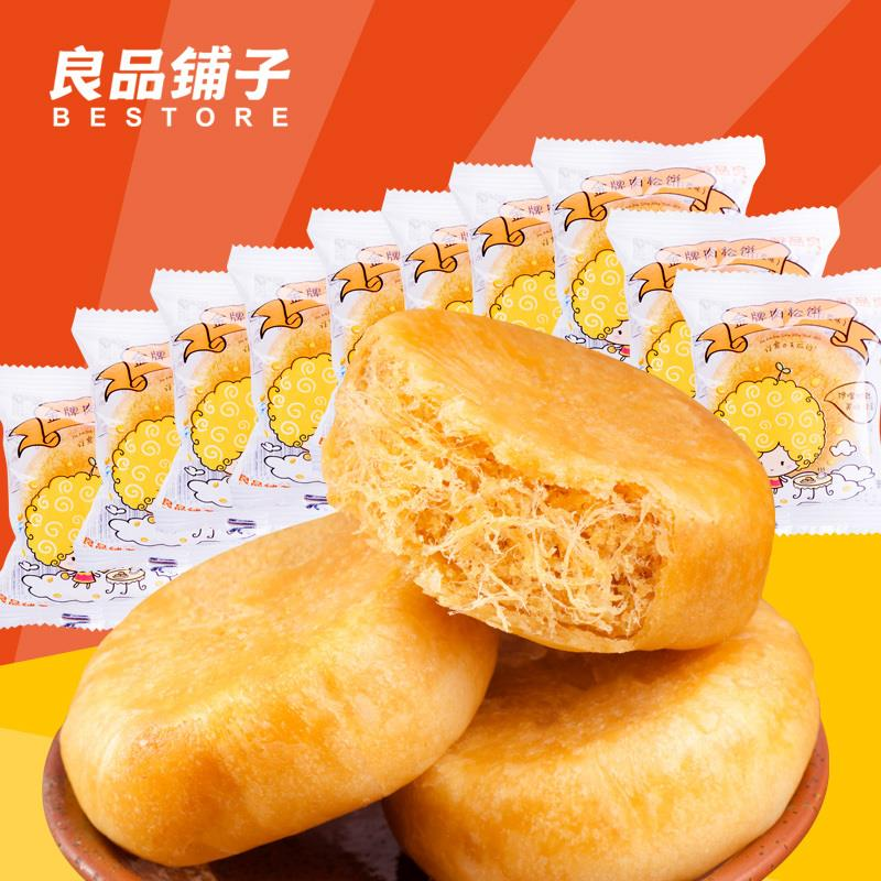 US $15 9 |Pork food cake chinese snacks chinese meat cake Pork floss bread  chinese food buy direct from china 38g*12pcs 2F120 on Aliexpress com |