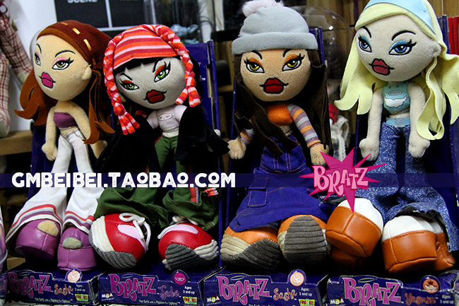 About 26cm Original Boxed Bratz Doll Plush Fabric Doll Built-in Iron Wire  Girl Best Gift