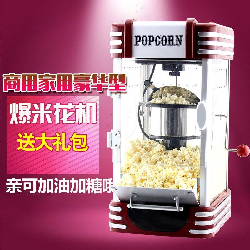 free shipping household popcorn machine pan popcorn makers automatic popcorn mainland - Popcorn Makers