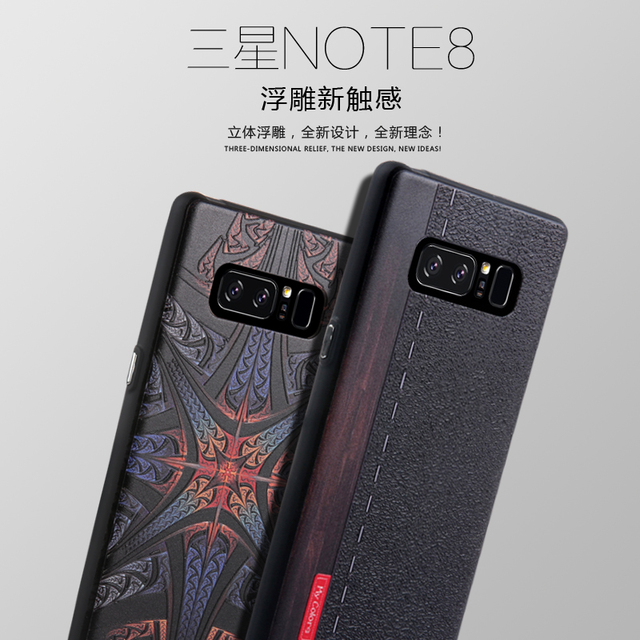sasmung galaxy note 8 case