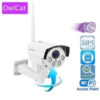 كاميرا OwlCat بشريحتين 4G مزودة بكاميرا IP وwifi وhd 1080P و2. 2 للتكبير والتكبير في الأماكن المفتوحة والتكبير 5X كاميرا مراقبة برصاصة بالأشعة تحت الحمرا...