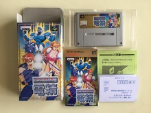 16Bit jeux ** fantôme Chaser Densei (Version japon NTSC J!! Boite + manuel + cartouche!!)