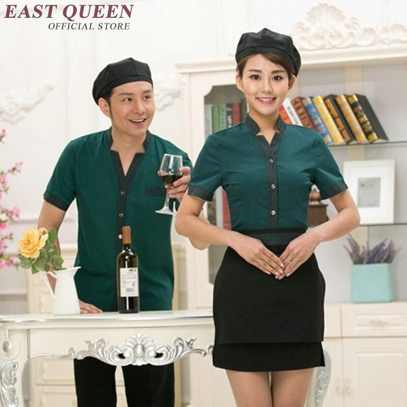 Hotel housekeeping uniforms 2