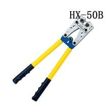 HX-50B HX-50SC HX-50D copper tube terminal crimping tool crimping piler big size crimping tools