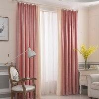 Пользовательские шторы Nordic Хлопок розовый шить жаккардовые гостиная спальня простой современный хлопчатобумажной ткани blackout занавес M529