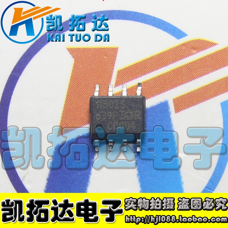 Si Tai SH 1150IS IR1150IS SOP8 IC integrated circuit