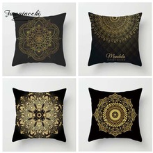 Fuwatacchi Black Gold Floral Style Printed Cushion Cover Golden Mandala Pillow Cover Square Decorative Pillowcase for Home Sofa