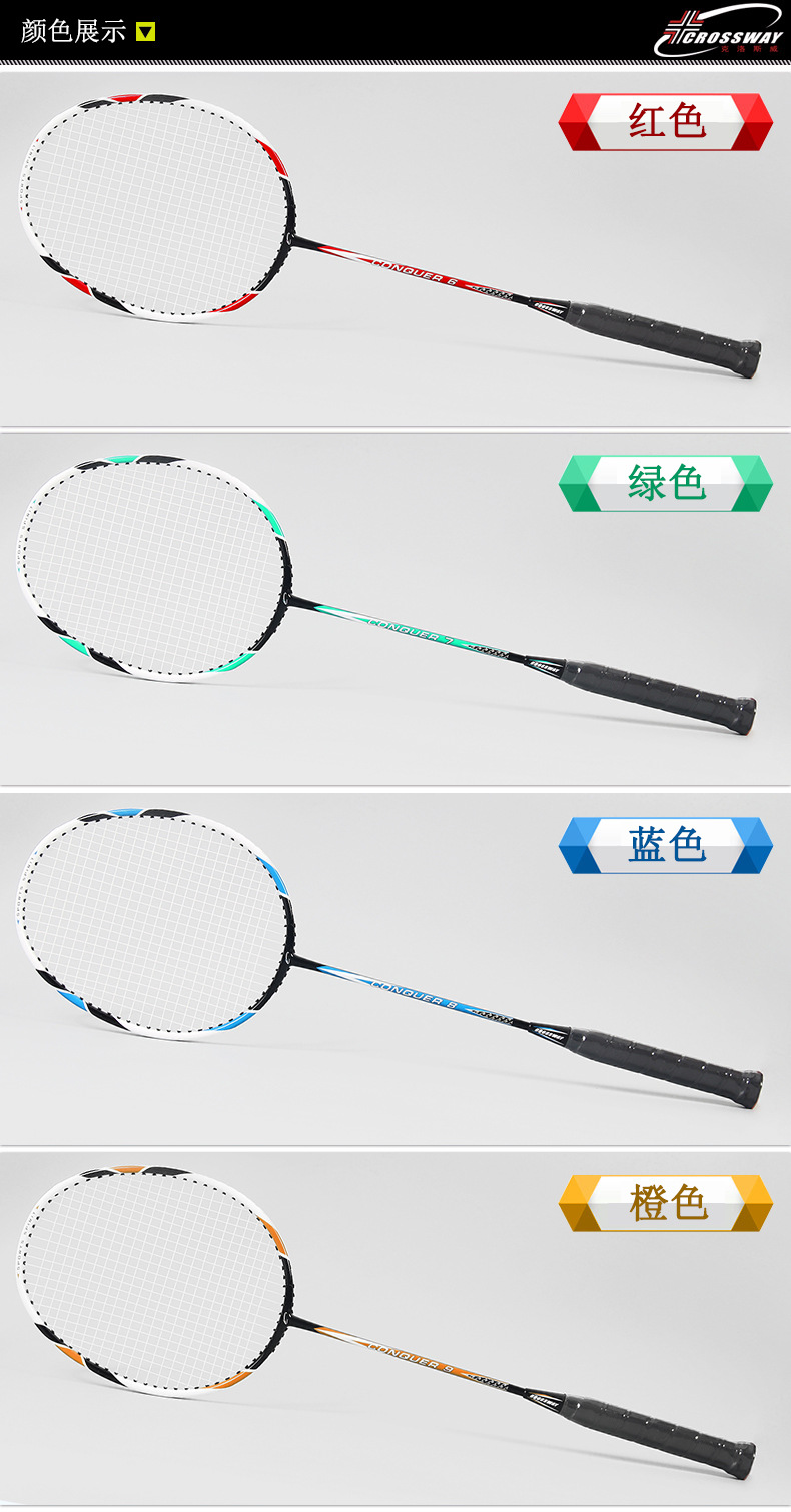 Crossway 2Pcs Best Doubles Match Badminton Rackets Carbon Smash Championships Shuttlecock Speedminton Racquets Equipment Kit Set 2