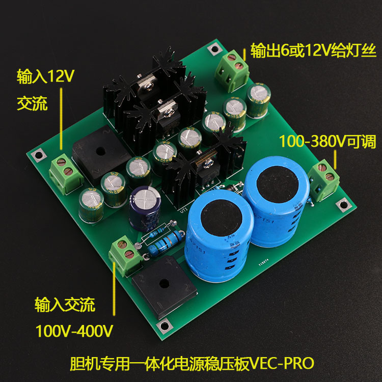 12V Tube amp / Pre amp / Amplifier / Filament Filter Power ...