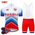 2020 Pro Team Россия Велоспорт Джерси MTB горный велосипед одежда мужские шорты набор Ropa Ciclismo велосипедная одежда Maillot Culotte